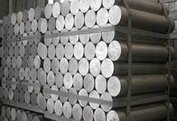 2017 Forecast – Aluminum Billets Global Market News, Industry Size, Share, Analysis and Opportunities to 2023.