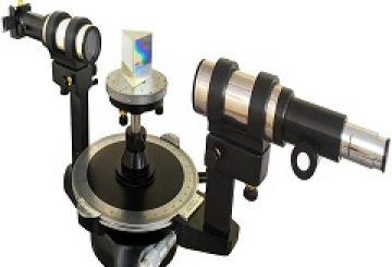 Global Spectrometer Market 2017 : Business Planning Research, Reviews & Comparison of Alternatives