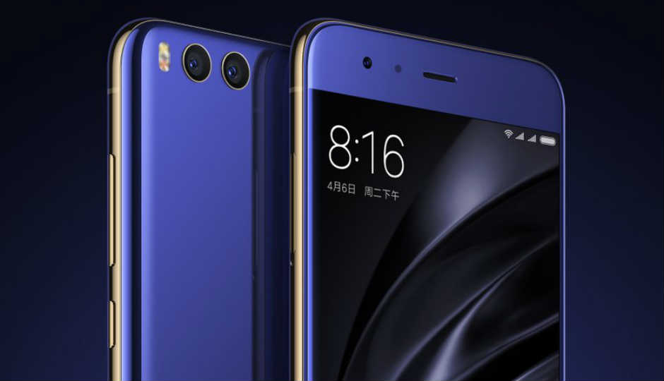 Xiaomi to Launch Mi 6 by Next Month