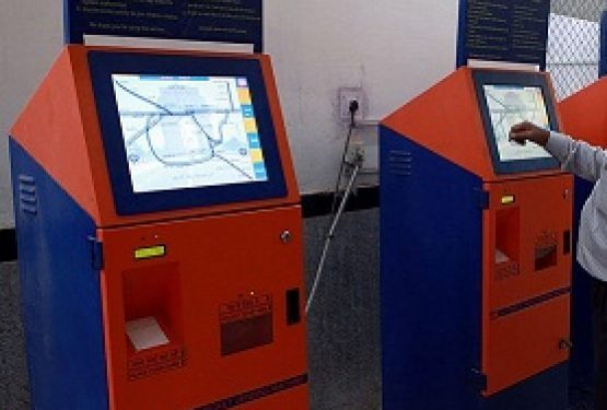 Global Automatic Ticket Vending Machines Market Growth Rate Analysis 2017-2022