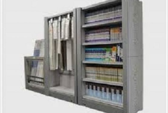 Global RFID Smart Cabinet Market Growth Rate Analysis 2017-2022